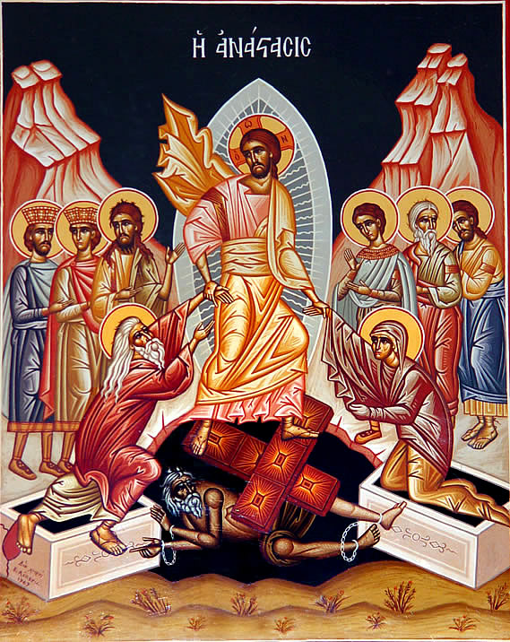 The Icon of the Anastasis