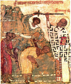 St. Nicholas stops an execution.  Traditional icon.